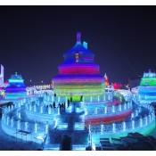 Harbin (0)