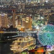 Osaka (0)