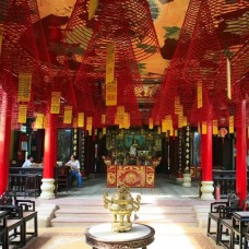 My Son & Hoi An Private Day Tour from Da Nang by TapMyTrip