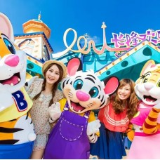 Chimelong Paradise Guangzhou (Buy 1 Get 1 Offer for HK/MO/TW Residents) by TapMyTrip
