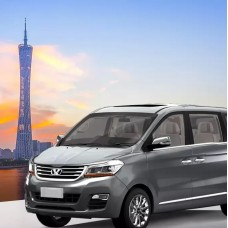 Private Baiyun Airport Transfers (CAN) for Guangzhou by TapMyTrip