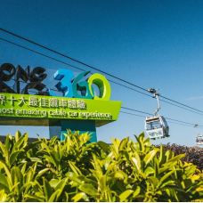 Ngong Ping 360 - One Way Standard Cabin + One Way Crystal Cabin (Round Trip) by TapMyTrip