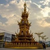 Chiang Rai (0)