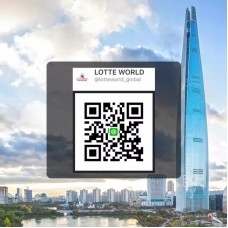 Lotte World 1 Day Pass by TapMyTrip